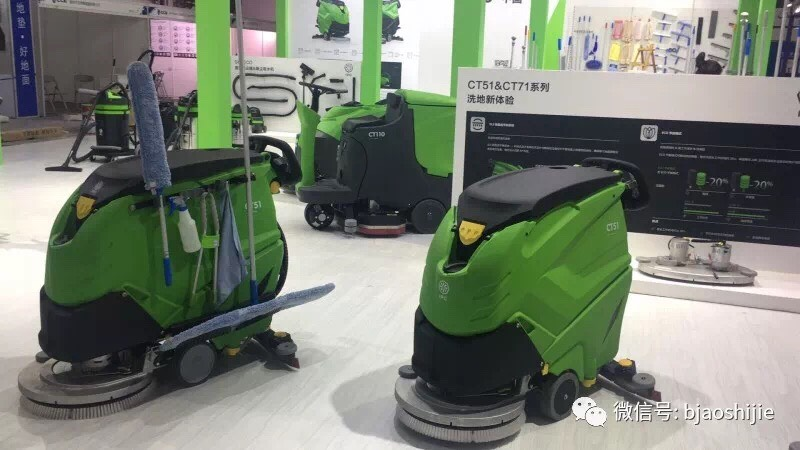 Cina Clean Expo-CT51 IPC