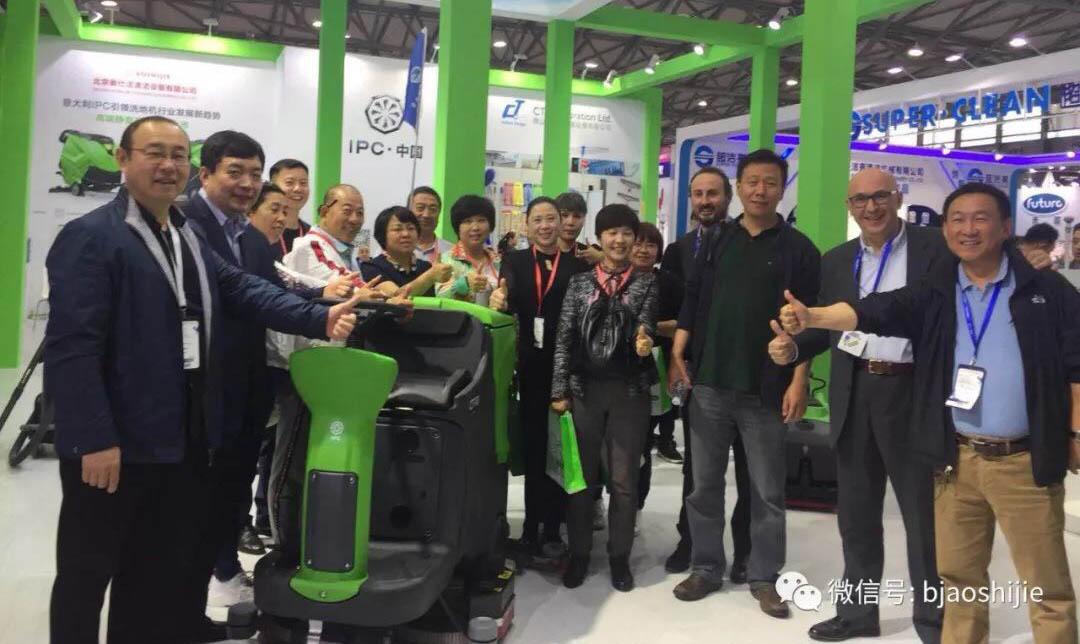 IPC China-Foto Gruppo